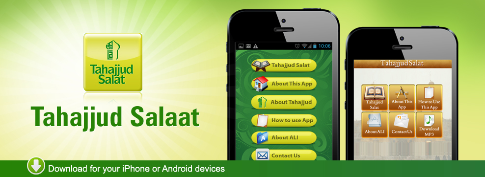 Tahajjud Salat for iPhone and Android